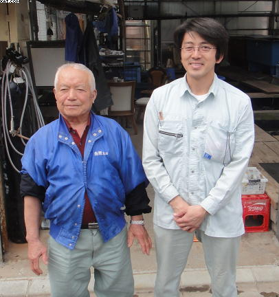 Kaneko and his Father